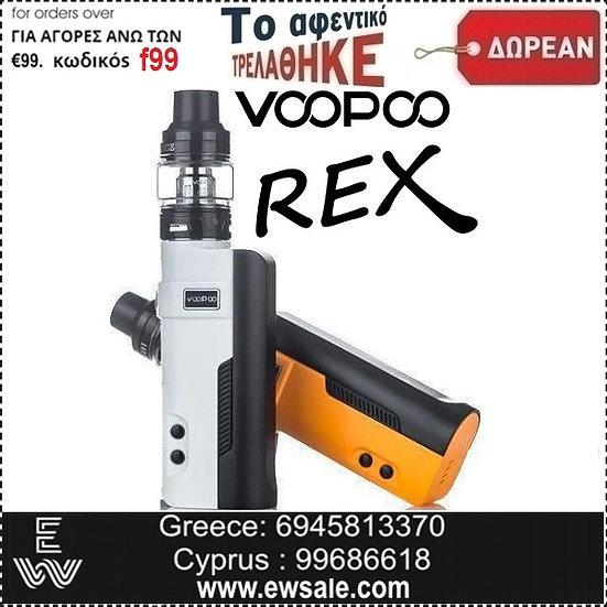Δωροκουπόνι - Free Voopoo REX 80W Ηλεκτρονικά Τσιγάρα