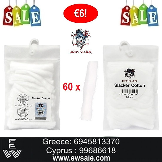60 x Demon Killer Slacker Cotton Ανταλλακτικό βαμβάκι ηλεκτρονικού τσιγάρου