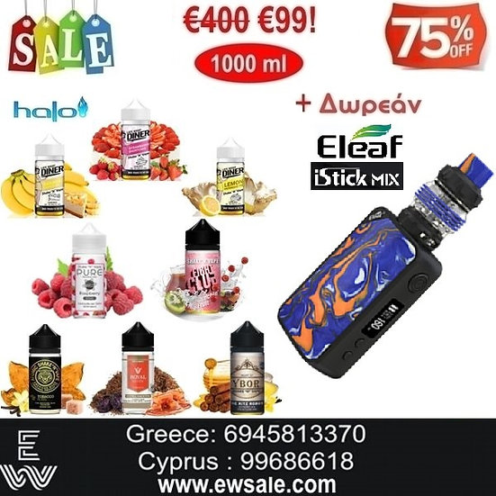 1000 ml Halo Υγρά άτμισης + Δωρεάν Eleaf istick Mix Ello Pop Kit