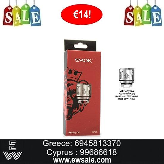 5 x Smok TFV8 Baby Q4 0.4 ohm Coils - αντιστάσεις