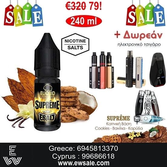 24 x 10ml Supreme Nic salt άλατα νικοτίνης Υγρά άτμισης + Δωρεάν Pod Kits