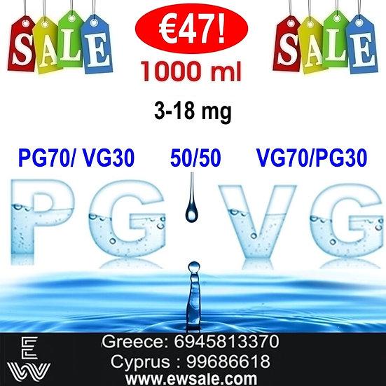 1L (1000 ml) High VG Ατμιστική Βάση νικοτίνης / Unflavoured Eliquid Base