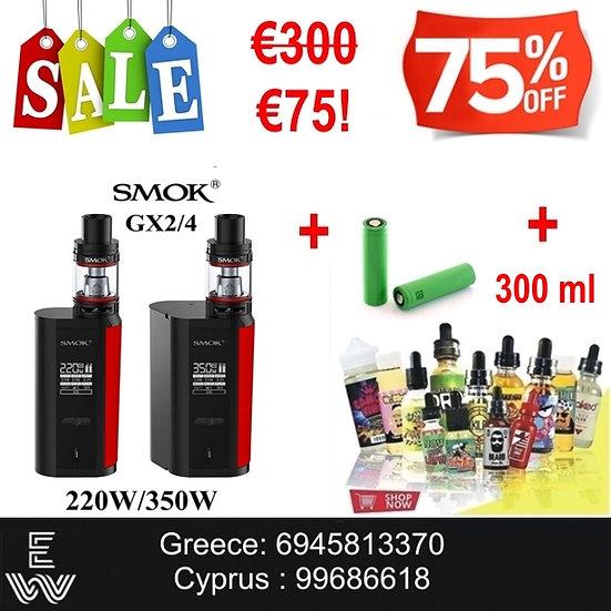 Smok GX2/4 + TFV8 Big Baby + 18650 + 300 ml