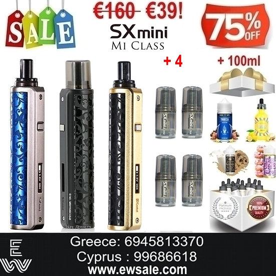 YIHI SX Mini Mi Class Kit E-Τσιγάρα + 4 ανταλλακτικά Pods + 100ml Υγρά άτμισης