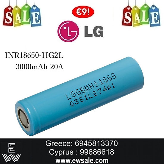 LG HG2L 18650 3000mAh Li-Ion Battery ΜΠΑΤΑΡΙΕΣ ΓΙΑ MODS