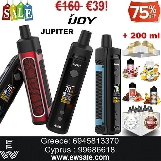 IJOY Jupiter 70W Pod Kit Hλεκτρονικό τσιγάρο+ 200ml Υγρά άτμισης