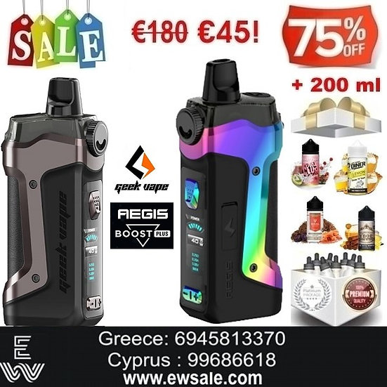 GeekVape Aegis Boost Plus 40W, 5.5ml Ηλεκτρονικά Τσιγάρα + 200ml Υγρά άτμισης