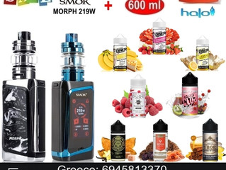 Smok MORPH 219W Kit αφής + 600 ml Halo Υγρά άτμισης €89!