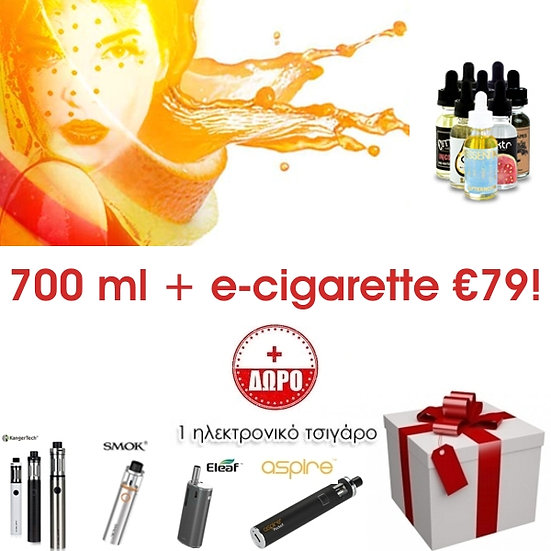 700 ml Δημοφιλή Υγρά άτμισης / E-Liquids + Ηλεκτρονικό τσιγάρο