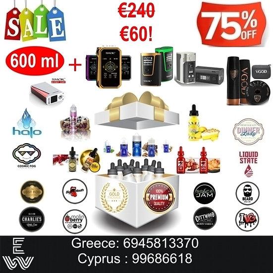 600 ml Gold Vape Box - Δημοφιλή Υγρά άτμισης + Ηλεκτρονικά Τσιγάρα