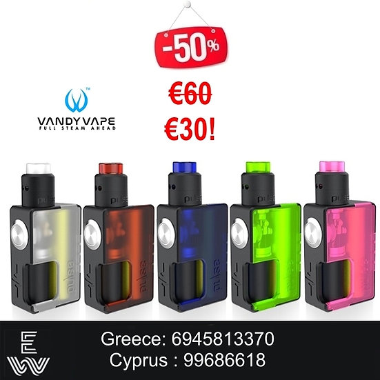 Vandy Vape Pulse BF Kit Frosted - Colorato - 8ml Ηλεκτρονικά Τσιγάρα