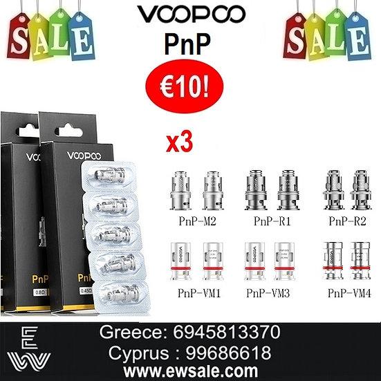 3 x Voopoo PnP coils Ανταλλακτικές κεφαλές (αντιστάσεις)