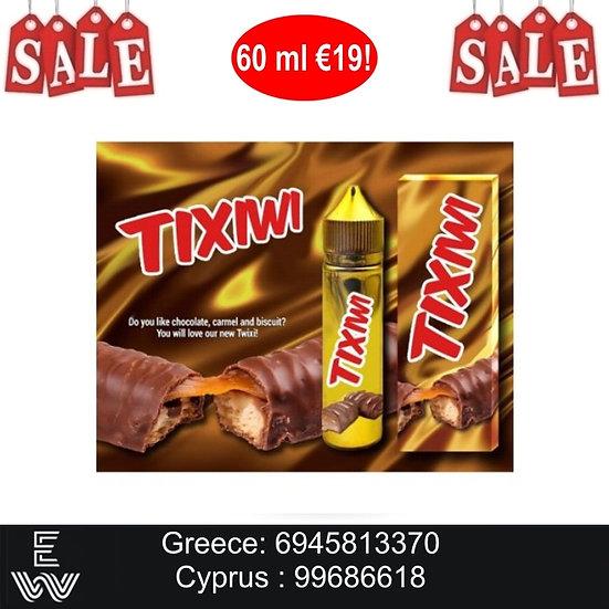 60 ml Twixi PUBLIC JUICE Υγρά αναπλήρωσης