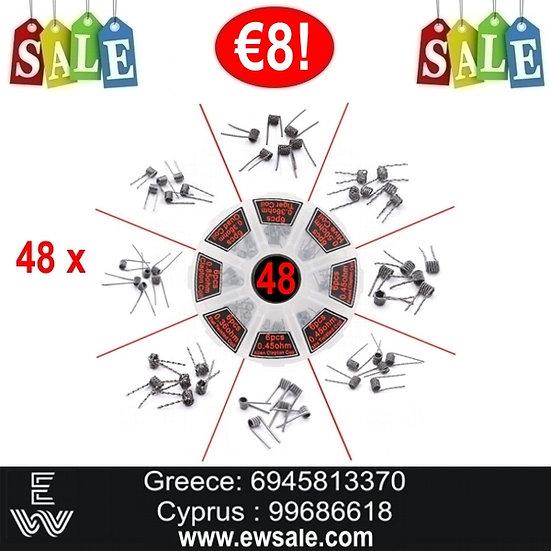 48 (8x6) UTM Kanthal Coils για παρασκευή αντίστασης ηλεκτρονικού τσιγάρου