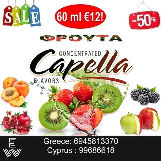 60 ml Capella Φρούτα  Αρώματα DIY υγρων αναπληρωσης