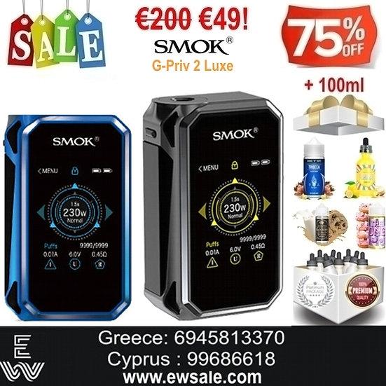 SMOK G-Priv 2 Luxe Mod αφής ηλεκτρονικού τσιγάρου + 100 ml Υγρά άτμισης