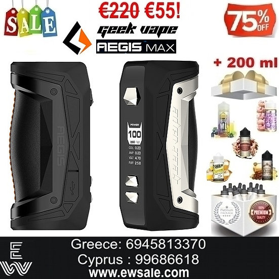 GeekVape Aegis Max 100W Mod ηλεκτρονικού τσιγάρου + 200ml Υγρά άτμισης