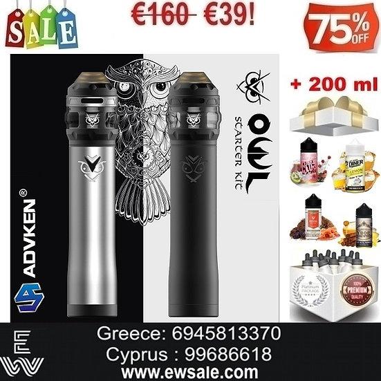 Advken OWL Kit Hλεκτρονικό τσιγάρο + 200ml Υγρά άτμισης