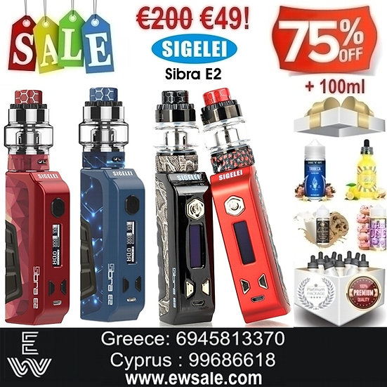 Sigelei Sibra E2 5ml Kit Ηλεκτρονικό Τσιγάρο + 100ml Υγρά άτμισης