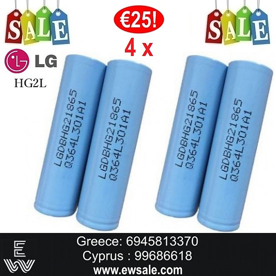 4 x LG HG2L 18650 3000mAh Li-Ion Battery ΜΠΑΤΑΡΙΕΣ ΓΙΑ MODS