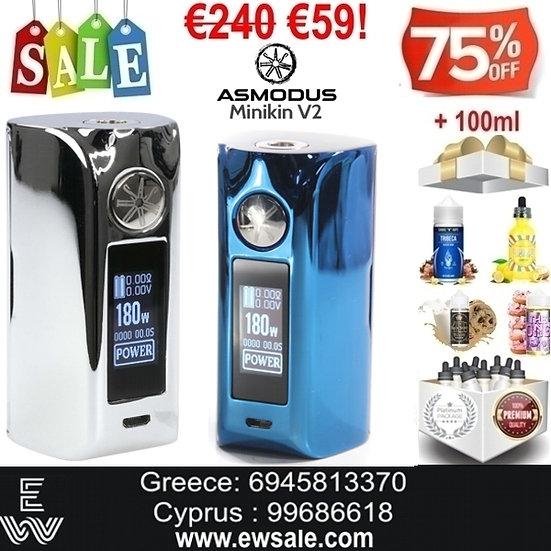 Asmodus MinikinV2 Mod ηλεκτρονικού τσιγάρου + 100ml Υγρά άτμισης