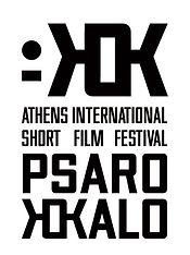 Psarokokalo Logo.jpg