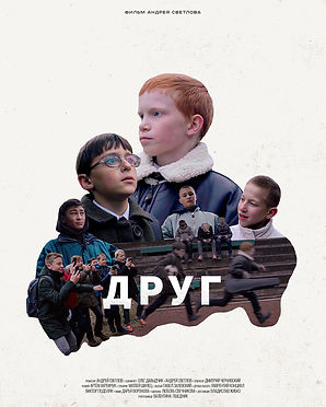 Poster 3a848a96a6-poster.jpg