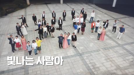 수원시립합창단 코로나 응원 영상 제작 2