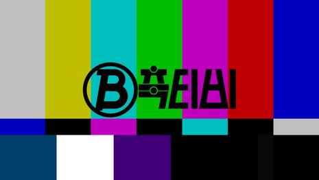 문화비축기지 B축티비 영상디렉터