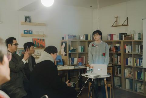 우리동네스토어 2018토크콘서트