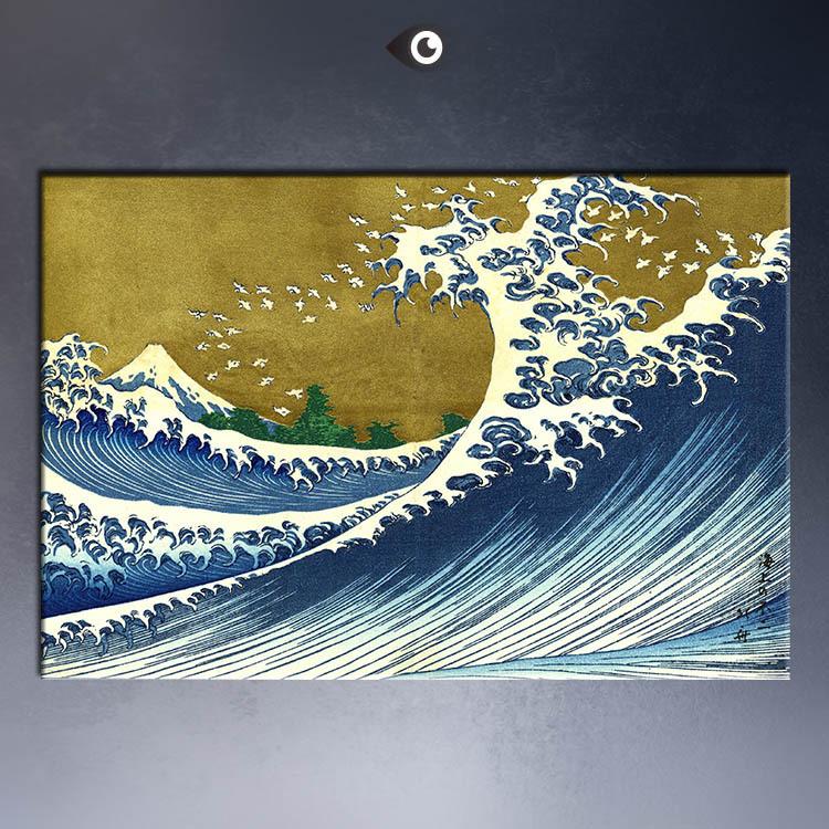 big-wave2_50x75