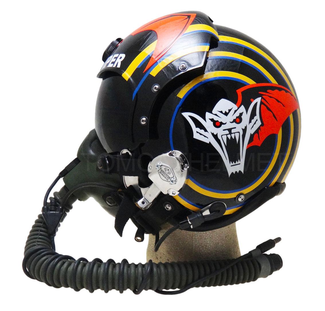 Top Gun Viper Helmet Wwwtopsimagescom