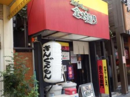 江坂駅周辺のおすすめ店