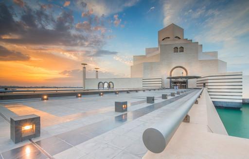 Museum of Islamic Art Sunset