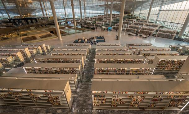 Inside Qatar National Library