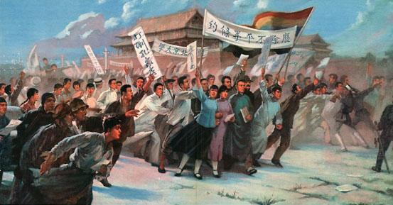 5. May 5th Movement