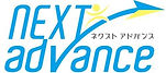 株式会社NEXT advance