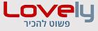 logo_lovely.png