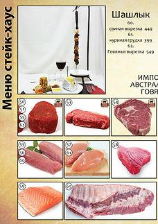 p06-RUS.jpg