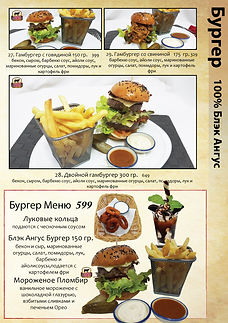 p09-RUS.jpg