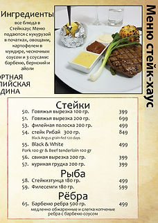 p07-RUS.jpg