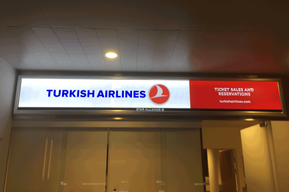 Turkish Airlines - CPH Airport