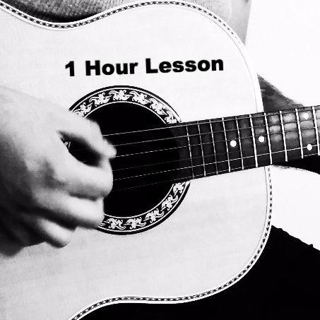 Guitar Lesson 1/2 Hour