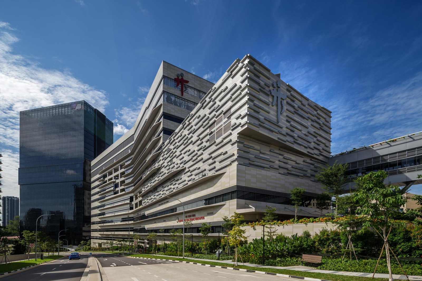 NATIONAL CENTRE FOR INFECTIOUS DISEASES & CENTRE FOR HEALTHCARE INNOVATION (NCID)
