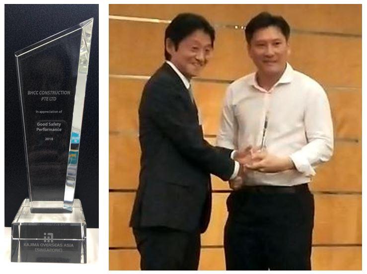 Kajima Safety Award 2018