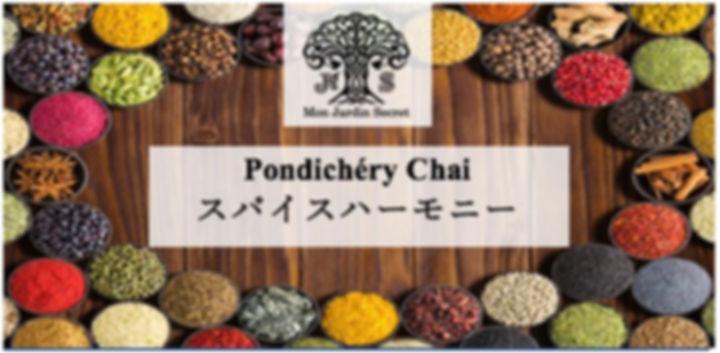 Pondichery.jpg