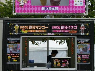 肉フェスin静岡