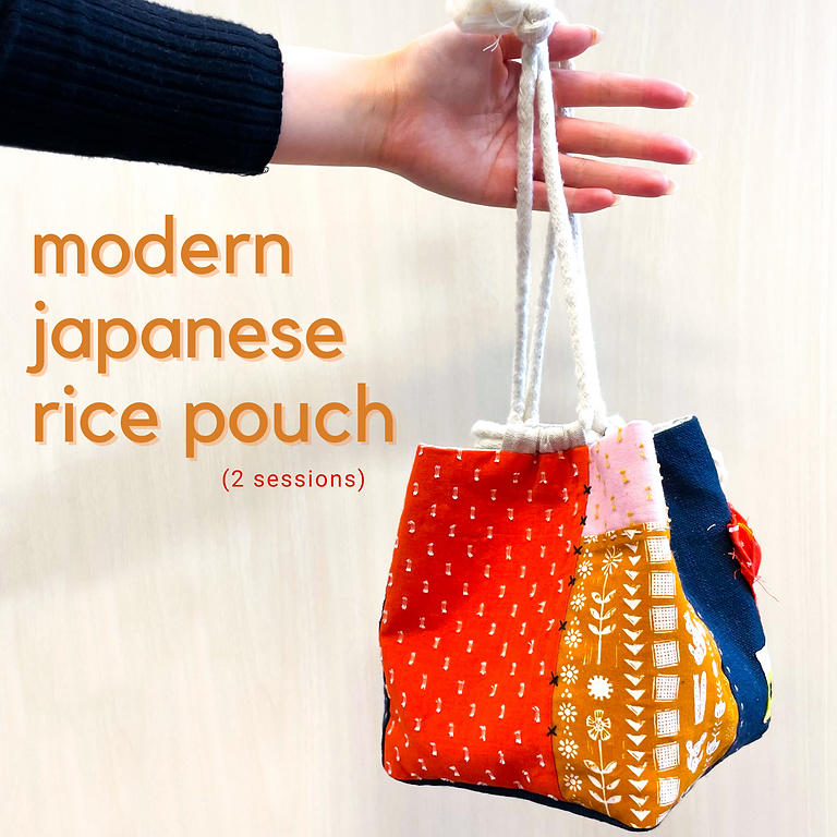 Modern Japanese Rice Pouch