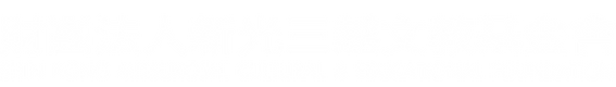 SKM Logo -white.png