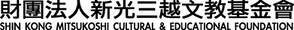 SKM Logo -black.png